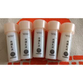 ドモホルンリンクル(ドモホルンリンクル)のドモホルンリンクル 保護乳液 3g×5本(乳液/ミルク)