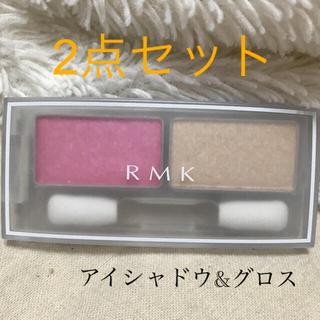 RMK - RMK♡アイシャドウ&グロスセット