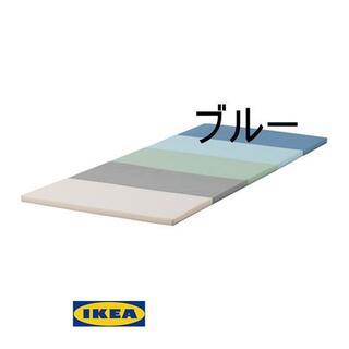 イケア(IKEA)の[地域限定] IKEA PLUFSIG折りたたみ式ジムマット, ブルー(その他)