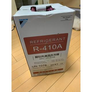 ダイキン(DAIKIN)のエアコン R410A (エアコン)