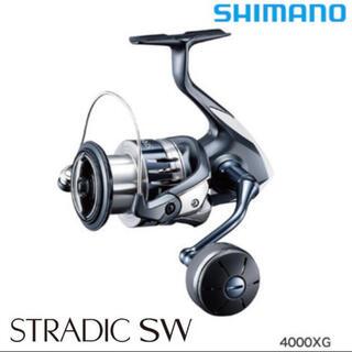 【新品】シマノ NEWストラディックSW 4000XG(リール)
