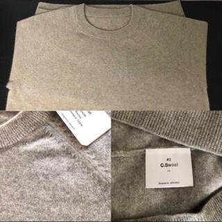 コモリ(COMOLI)のARROW57. 田中さんのセーター C.Sweat クルーネック カシミヤ(ニット/セーター)