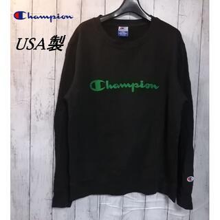 Champion - チャンピオンChampion USA製スウェットトレーナー刺繍ロゴ 古着ブラック