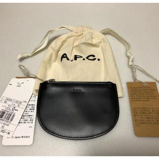 アーペーセー(A.P.C)の新品 A.P.C アーペーセー ハーフムーン コインケース カードケース(コインケース)