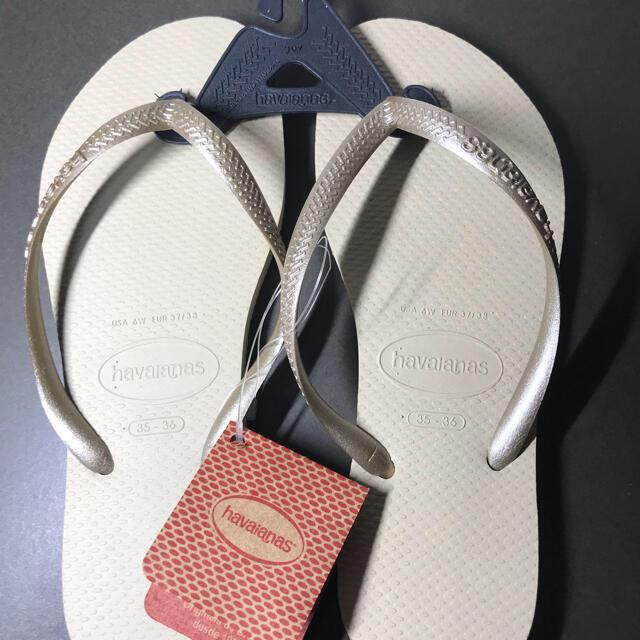 havaianas(ハワイアナス)の【未使用品】ハワイアナス ビーチサンダル レディースの靴/シューズ(ビーチサンダル)の商品写真