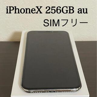 アップル(Apple)のiPhone X 256GB SIMフリー(スマートフォン本体)