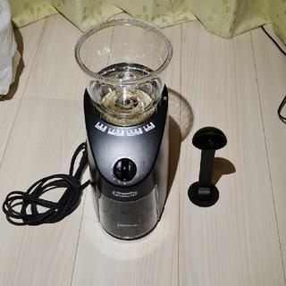 デロンギ(DeLonghi)のデロンギ コーン式 コーヒーグラインダー ミル(電動式コーヒーミル)
