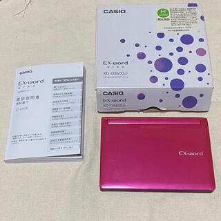 カシオ(CASIO)の電子辞書 CASIO EX-word(電子ブックリーダー)