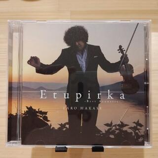 Etupirka~Best Acoustic~エトピリカ(葉加瀬太郎)(ヒーリング/ニューエイジ)