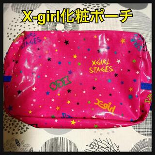 X-girl 化粧ポーチ