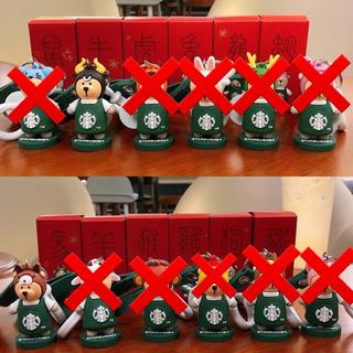 スターバックスコーヒー(Starbucks Coffee)のスタバ ベアリスタ くま キーホルダー タンブラー ストラップ 干支 台湾(キーホルダー)