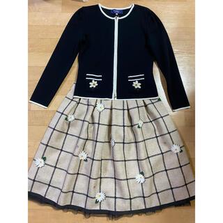 M'S GRACY - 新作 スカート 40