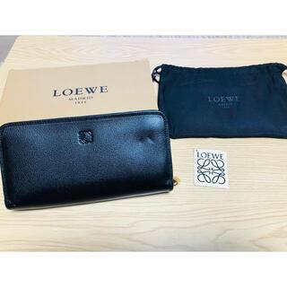 ロエベ(LOEWE)のLOEWE 長財布 スペイン直輸入(長財布)