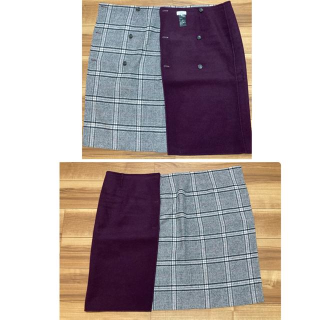 IENA(イエナ)の【38】IENA イエナ Wフェイスリバーシブルスカート レディースのスカート(ひざ丈スカート)の商品写真