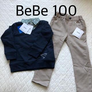 ベベ(BeBe)のBeBe 秋冬 男の子 上下セット 100cm タグ付き(パンツ/スパッツ)