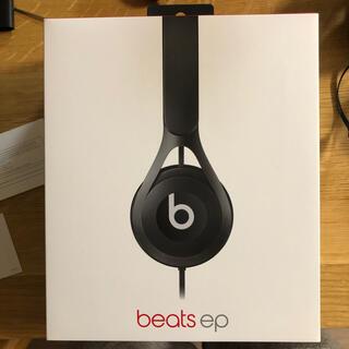 ビーツバイドクタードレ(Beats by Dr Dre)のbeats ヘッドフォン ML992PA(ヘッドフォン/イヤフォン)