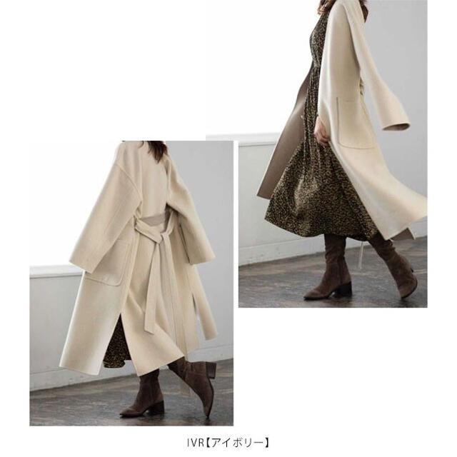 FRAY I.D(フレイアイディー)のFRAYID フレイアイディー ノーカラーロングコート オーバーサイズ ゆったり レディースのジャケット/アウター(ロングコート)の商品写真