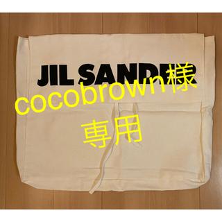 ジルサンダー(Jil Sander)のジルサンダー ショッパー、保存袋(ショップ袋)