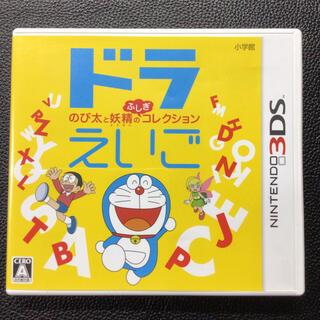 任天堂 - 3DS ソフト ドラえいご のび太と妖精のふしぎコレクション