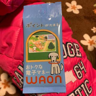 イオン(AEON)のWAONカード 埼玉イオンタウン(ショッピング)