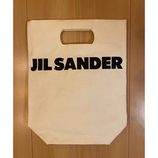 ジルサンダー(Jil Sander)のジルサンダー 限定ショッパー(ショップ袋)