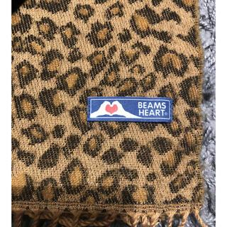 ビームス(BEAMS)のBEAMS HART  レオパード柄ストール(マフラー/ショール)