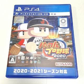 プレイステーション4(PlayStation4)のeBASEBALL パワフルプロ野球2020 PS4 ★ KONAMI ★中古(家庭用ゲームソフト)