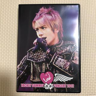 """ジャニーズ(Johnny's)のTACKEY SUMMER """"LOVE"""" CONCERT 2012 DVD(ミュージック)"""
