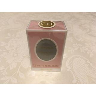Christian Dior - 未使用ディオール🎀香水🎀ディオリッシモ