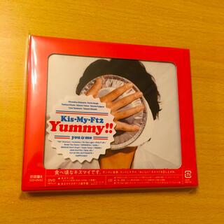 キスマイフットツー(Kis-My-Ft2)のYummy!! ヤミー キスマイ アルバム 初回盤B 未開封(ポップス/ロック(邦楽))