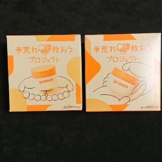 ユースキン(Yuskin)のユースキンA サンプル 2個(12g×2)(ハンドクリーム)