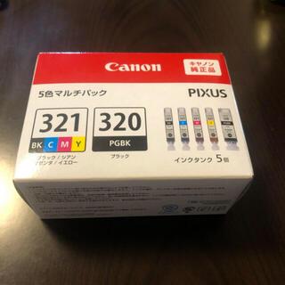 Canon - インクカートリッジ