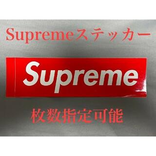 シュプリーム(Supreme)の【枚数指定OK】Supremeステッカー(その他)