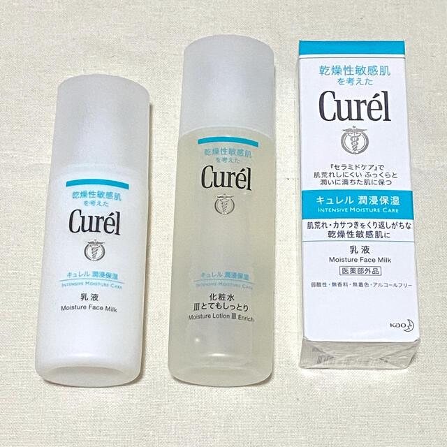 Curel(キュレル)の花王 キュレル 化粧水 乳液 コスメ/美容のスキンケア/基礎化粧品(乳液/ミルク)の商品写真