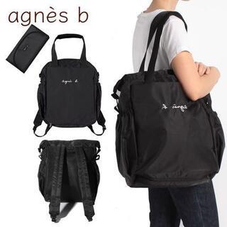 agnes b. - アニエスベー アンファン GL11 E BAG マザーズバッグ リュック