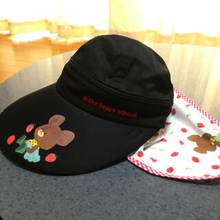 学研 - くまのがっこう 3way帽子