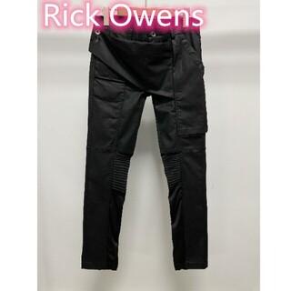 リックオウエンス(Rick Owens)の20FW 【Rick Owens】 (チノパン)