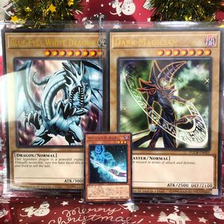 ユウギオウ(遊戯王)の2枚セット ビッグサイズ 大きな遊戯王 ブラックマジシャン   青眼の白龍 英語(カード)