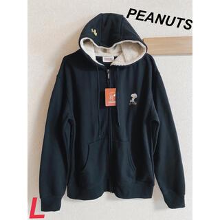 ピーナッツ(PEANUTS)の新品 PEANUTS スヌーピー メンズ ボア ジップパーカー ブラック L(パーカー)