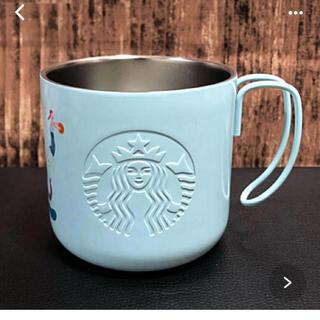 スターバックスコーヒー(Starbucks Coffee)の海外限定 マグカップ(タンブラー)