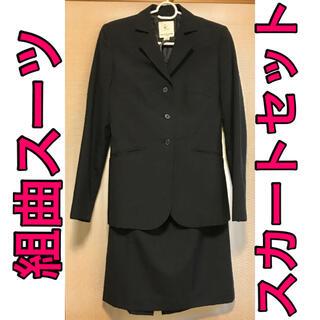 クミキョク(kumikyoku(組曲))の組曲レディーススーツ◇スカートタイプ◇黒◇上2下3◇超シンプル(スーツ)