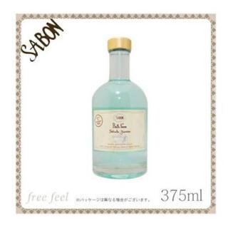 サボン(SABON)のサボン バスフォーム(入浴剤/バスソルト)