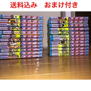 シュウエイシャ(集英社)のスティールボールラン全巻セット+おまけ3冊(全巻セット)