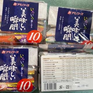 アサヒ - アマノフーズお味噌汁10食入り 四箱セット