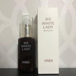 ハーバー(HABA)のハーバー 薬用ホワイトレディ60ml(美容液)