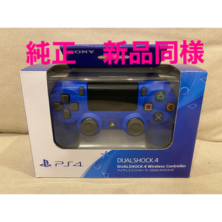 PlayStation4 - 【純正・新品同様】PS4 ワイヤレス コントローラー DUALSHOCK 4