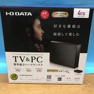 IODATA - アイ・オー・データ 外付けHDD 4.0TB ブラック(USB 3.0)