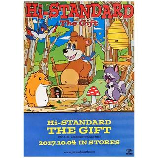 ハイスタンダード(HIGH!STANDARD)のHi-STANDARD THE GIFT ポスター(ポップス/ロック(邦楽))