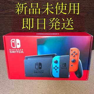 ニンテンドースイッチ(Nintendo Switch)の新品未使用 nintendo switch 任天堂スイッチ本体 ネオン ブルー(家庭用ゲーム機本体)