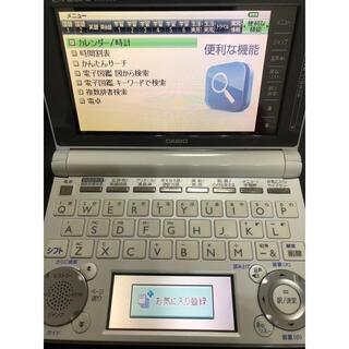 カシオ(CASIO)のCASIO 電子辞書 XD-D4700(電子ブックリーダー)
